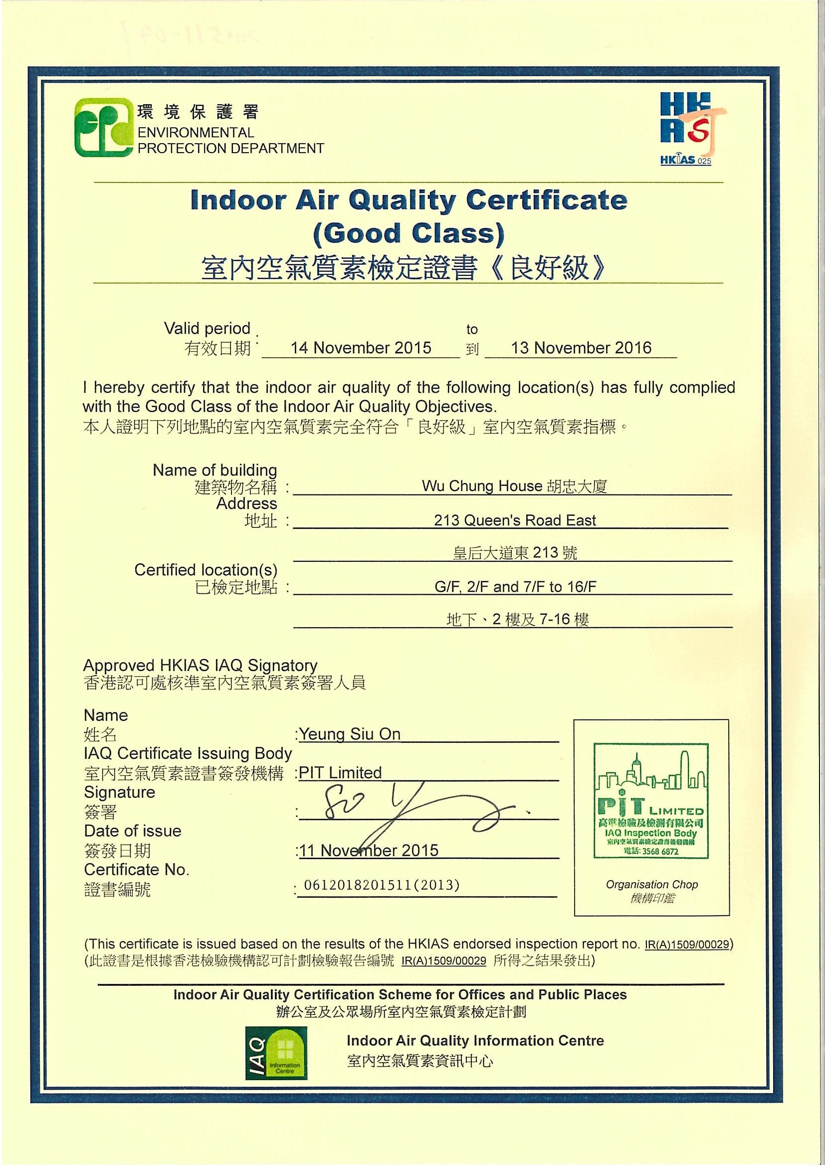 air indoor certificate swd scheme iaq offices certification department social premises report hk