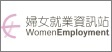 Women Employment Website